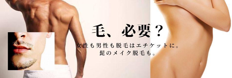 ジュエライズ金沢 エステ/脱毛/ネイル ComfortBeautySalon Jewellise